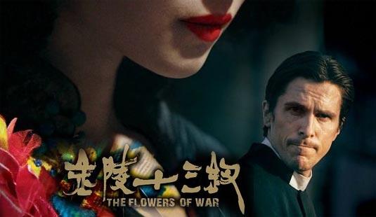 Flowers_of_War