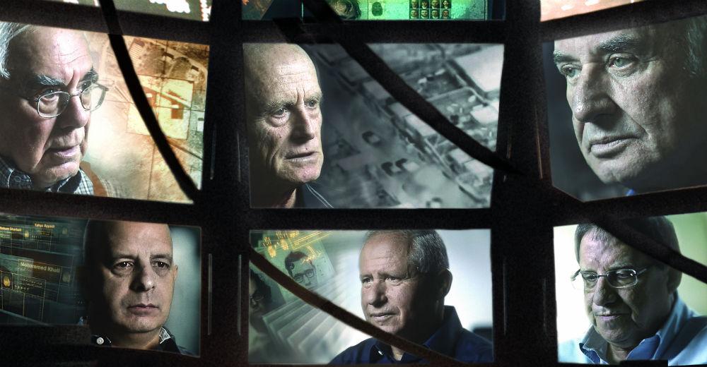courtesy of www.thegatekeepersfilm.com